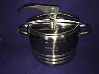 Скороварка Berlin 7л для всех типов плит (индукция и т.п. )