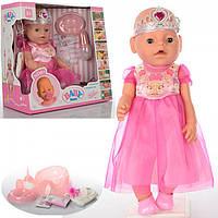 Пупс кукла Baby Born Бейби Борн BL014 Маленькая Ляля новорожденный с аксессуарами