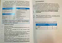 Автоклав Электрический бытовой на 7 литровых банок + градусником+книга рецептов