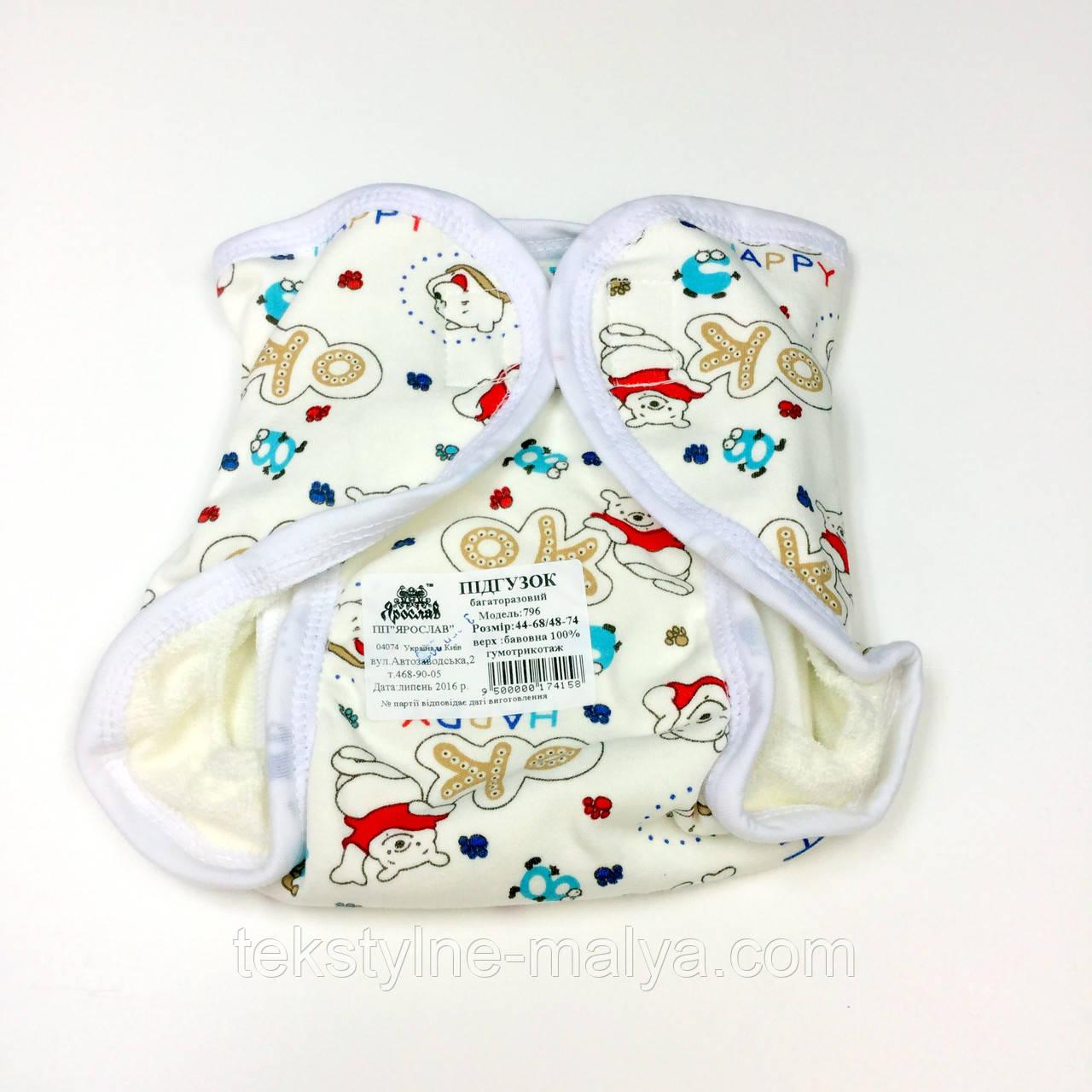4b6b879aa133 Подгузники многоразовые хлопковые (68 74) (мишки)  продажа, цена в ...