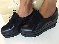 Стильные женские ботиночки с бахромой от TroisRois из натуральной турецкой кожи