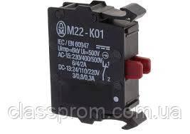 216378 Контактний елемент 1NC для встановлення на передню панель M22-K01, EATON