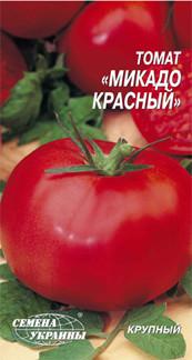 "Евро Томат Микадо красный ""ЕВРО-пакеты"""