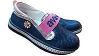 Туфли для девочки закрытые,26,29,30,31