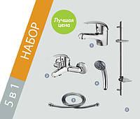Набор для ванной Welle Abby UV16362D+UV23362D+D10231