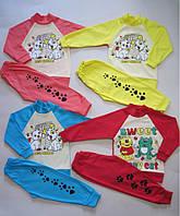 Пижама для детей 1-7 лет