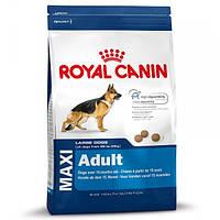 Корм для собак (Роял Канин) ROYAL CANIN Maxi Adult 15 кг - для взрослых собак крупных пород