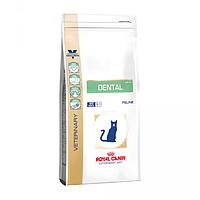 Лікувальний корм для котів (Роял Канін) ROYAL CANIN Dental 3 кг - для ротової порожнини