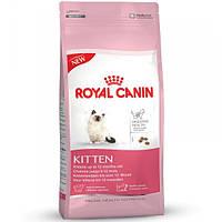 Корм для кошек (Роял Канин) ROYAL CANIN Kitten 10 кг - для котят от 4 до 12 месяцев