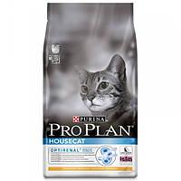 Корм для котів (Про План) PRO PLAN House Cat 10 кг - для дорослих домашніх кішок