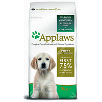 Applaws Puppy Small & Medium Chicken 7,5 кг