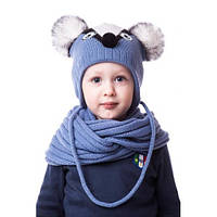 """Красивая детская шапочка на мальчика """"Барсук"""" с помпонами"""
