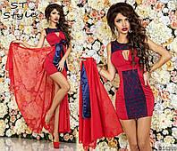 Платье футляр женское со съемным шлейфом