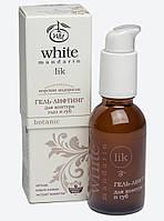 """Натуральная косметика «White Mandarin» (WM0007) гель-лифтинг для контура глаз и губ всех типов кожи, серия """"Морские водоросли"""", 30 мл"""