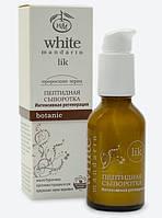"""Натуральная косметика «White Mandarin» (WM9005) пептидная сыворотка """"Интенсивная регенерация"""", серия """"Проросшие зерна"""", 30 мл"""