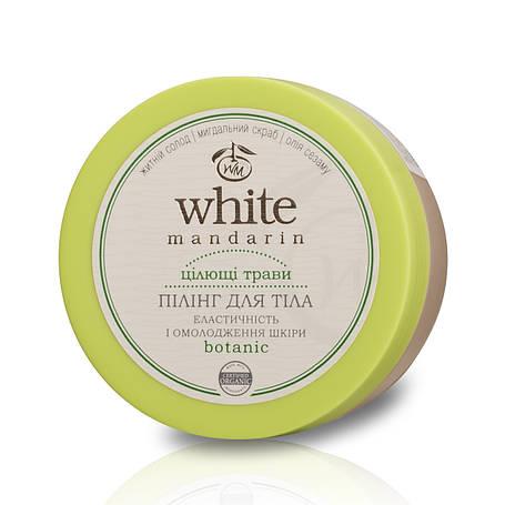 "Натуральная косметика «White Mandarin» (WM0021) пилинг-скраб для тела, серия ""Целебные травы"", 300 мл, фото 2"