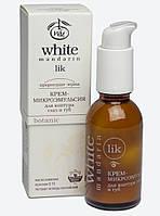 """Натуральная косметика «White Mandarin» (WM0011) крем-микроэмульсия для контура глаз и губ всех тиров кожи, серия """"Проросшие зерна"""", 30 мл"""