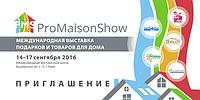 Участие в международной выставке Decor Trade Show 2016