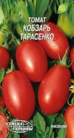 "Евро томат Кобзарь Тарасенко ""ЕВРО-пакеты"""