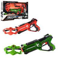 Игровой набор Оружие W7001D