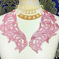 Лейсы нашивные 22х9см  Цвет- Pink Цена за 1шт
