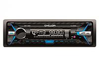 Автомагнитола Cyclon MP-1065