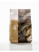 Гранулированный горячий воск Italwax 1 кг Натуральный