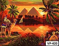 Картина на холсте по номерам VP 420 40x50см