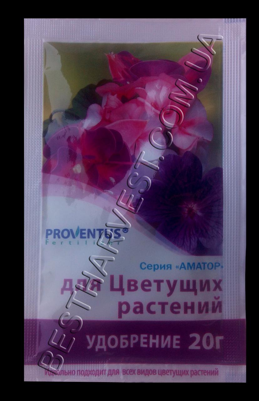 """Удобрение для цветущих растений 20г """"Провентус"""", кристалическое"""