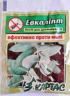 Евкалипт- средство от моли.