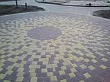 Дорожки ,Площадки ,Ступеньки из Природного Камня и Плитки в Харькове, фото 7