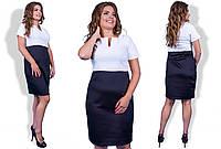 Платье деловое с декольте белый верх черный низ ботал. Арт-2536/36