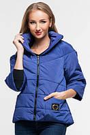 Оригинальная короткая женская куртка на молнии с рукавом три четверти ткань мемори