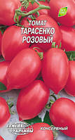 "Евро томат Тарасенко розовый ""ЕВРО-пакеты"""