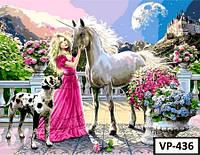 Картина на холсте по номерам VP436 40x50см