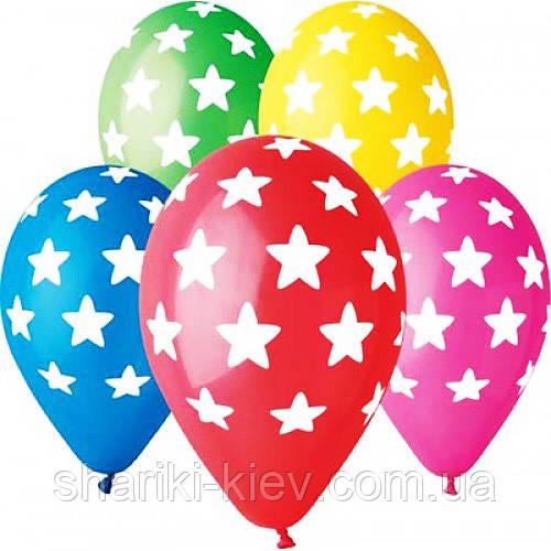 """Кульки гелеві латексні """"Зірки"""" різнокольорові 30 див. на День народження"""