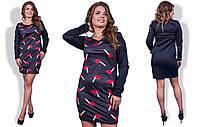 Платье черное Губы с сигаретой с длинным рукавом ботал. Арт-2540/36