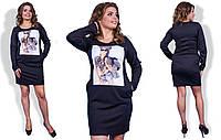 Платье черное Девушка с длинным рукавом ботал. Арт-2542/36