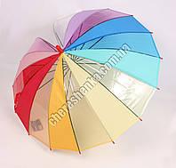 Детский зонтик-трость Rainbow-1