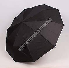 Мужской зонт SL455