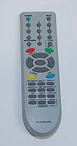 Пульт к телевизору lg 6710v00124e, фото 3