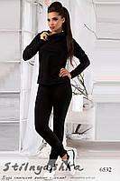 Женский спортивный костюм Капюшон черный