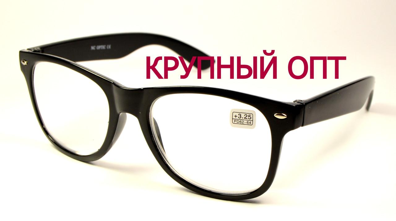 Очки для зрения оптом (1052)