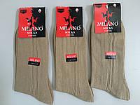 Мужские носки ТМ Milano 100% хлопок оптом.