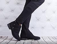 Женские замшевые черные ботинки осень