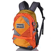 Рюкзак детский Onepolar Детский рюкзак ONEPOLAR (ВАНПОЛАР) W1590-orange