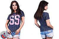 """Женская полосатая летняя футболка с розовым принтом """"65"""". Арт-2552/36"""