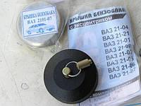 Крышка бензобака сталь 2101 с ключом эксцентриком