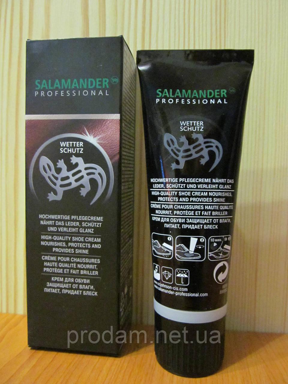 Крем для обуви белый Salamander Professional