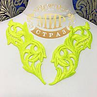 Лейсы нашивные 16х6см  Цвет- Tropic Lime Цена за 1шт